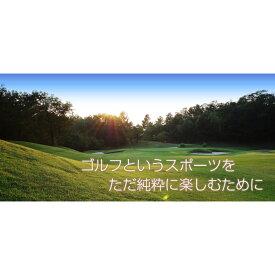 【ふるさと納税】【ゴルフ】吉川インターゴルフ倶楽部 MECHAで使えるメッチャマネー【プレー】
