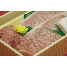 【ふるさと納税】神戸ビーフサーロインステーキ200g×2枚入り【神戸牛】