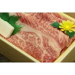 神戸ビーフ肩ロースすき焼き肉400g入り