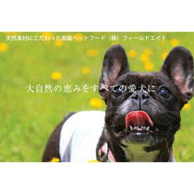 【ふるさと納税】【ペットフード】犬のおやつ 大袋5点セット