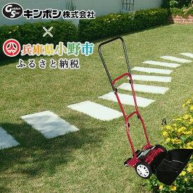 【ふるさと納税】ナイスバーディーモアーDX 【園芸・芝刈り機】