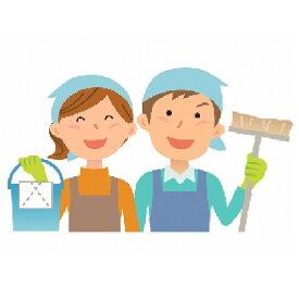 【ふるさと納税】N0305 ふるさと三田家事サポートサービス