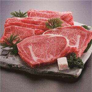 【ふるさと納税】A1002 三田牛厚切りロースステーキ3枚&すき焼500g