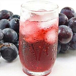 【ふるさと納税】加西ゴールデンベリーA ジュース 【果実飲料・ジュース・ぶどうジュース・ブドウ・飲料】