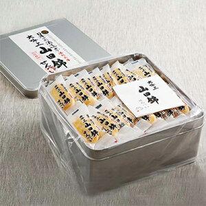 【ふるさと納税】山田錦せんべい・中缶 【和菓子・せんべい・お菓子・煎餅・サラダ味】