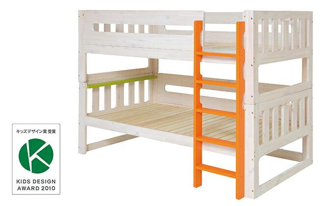 【ふるさと納税】E−ko 2段ベッド 【インテリア・家具・かぐ・べっど・寝具】