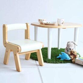 【ふるさと納税】「na−KIDS」テーブル&チェア 【家具/机・つくえ・椅子・イス・いず・セット】