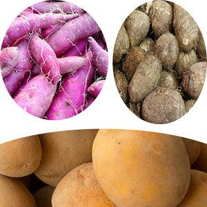 【ふるさと納税】加西市産の贅沢な3種の芋セット(里芋・紫芋・ジャガイモ ) 【じゃがいも・サツマイモ・イモ・いも・詰め合わせ】 お届け:2019年11月〜2019年12月末