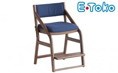 【ふるさと納税】E−Toko 子供チェア(カバー付/ブルー) 【家具・椅子】
