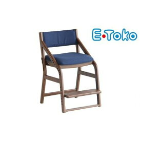 【ふるさと納税】E-Toko 子供チェア(カバー付/ブルー) 【家具・椅子・いす・イス・かぐ・こども・キッズ】