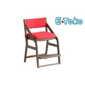 【ふるさと納税】E-Toko 子供チェア(カバー付/レッド) 【家具・椅子・イス・いす・キッズ】