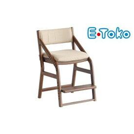 【ふるさと納税】E-Toko 子供チェアー(カバー付き/ベージュ) 【家具/椅子・イス・いす】