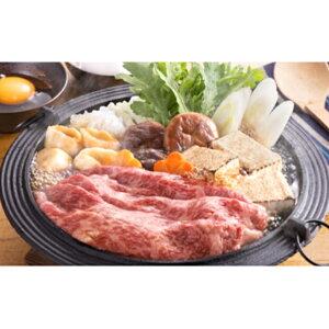 【ふるさと納税】加西ねひめビーフすき焼食べ比べ(肩ロース・モモ)1.2kg 【牛肉・お肉・セット・詰め合わせ】