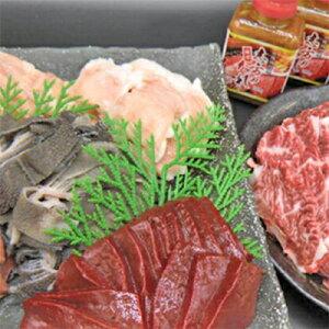 【ふるさと納税】黒毛和牛ホルモンミックス焼肉 6種計1500g(味噌タレ付き) 【ホルモン・焼肉・バーベキュー・お肉・牛肉・黒毛和牛・ホルモンミックス】
