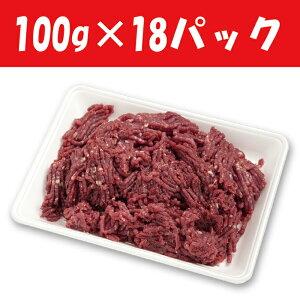 【ふるさと納税】ドッグフード 無添加 鹿ミンチ | 兵庫県 丹波篠山 鹿肉 ミンチ ミンチ肉 ドックフード ペットフード 冷凍 国産 犬 冷凍肉 お取り寄せ