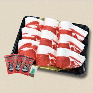 【ふるさと納税】ぼたん鍋ロースセット(冷凍)