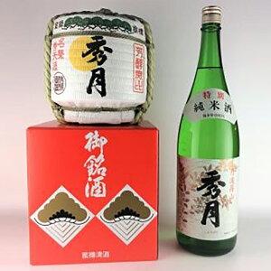 【ふるさと納税】菰樽入り 特別純米酒(1.8L)