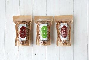 【ふるさと納税】赤米グラノーラ2種詰め合せ