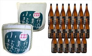 【ふるさと納税】小鼓 4斗樽(2斗底) + 純米 花小鼓1800ml×20本