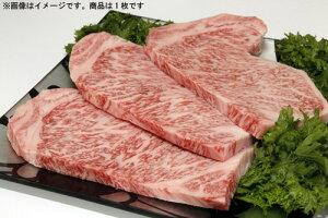 【ふるさと納税】神戸ビーフサーロインステーキ用4枚