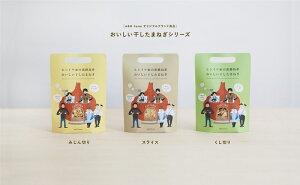 【ふるさと納税】ヒシイケ家の淡路島産おいしい干したまねぎ3種類セット