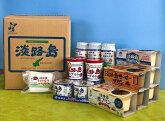 淡路島モッツァレラチーズとヨーグルト、焼プリンのセット