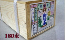 【ふるさと納税】淡路島手延素麺 御陵糸 9kg木箱