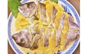 【ふるさと納税】29)真鯛の味噌漬切身 グルメ通もうなる!淡路島産「真鯛の味噌漬」1匹丸ごと!切り身でお届け
