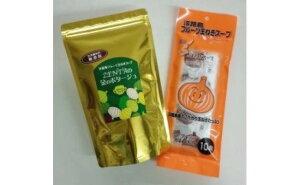 【ふるさと納税】34)玉ねぎスープセット テレビや雑誌で紹介された、フルーツ玉ねぎ使用のスープのセット
