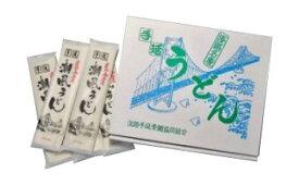 【ふるさと納税】淡路島手延 潮風うどん 1600g箱