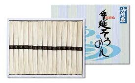 【ふるさと納税】 ふるさと納税 そうめん 淡路島手延素麺 御陵糸 1.5kg化粧箱