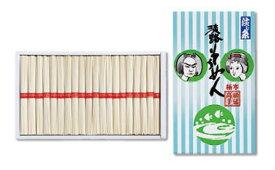 【ふるさと納税】淡路島手延素麺 淡じ糸 2kg化粧箱