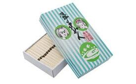 【ふるさと納税】淡路島手延素麺 御陵糸 3kg化粧箱