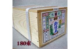 【ふるさと納税】淡路島手延素麺 御陵糸9kg 木箱入り
