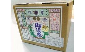 【ふるさと納税】淡路島手延素麺 淡路島手延素麺 御陵糸9kg ダンボール箱入