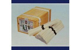 【ふるさと納税】大田製麺所の手延べそうめん古物 御陵糸9kg木箱黒帯