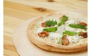【ふるさと納税】手作り極上冷凍ピザ「福良湾の釜揚げしらすと梅肉PIZZA」3枚セット
