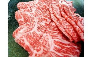 【ふるさと納税】淡路牛(交雑牛)しゃぶしゃぶ用 ロース 1kg