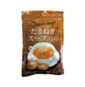 【ふるさと納税】おいし〜いたまねぎスープ 500g×3袋セット 249杯分!