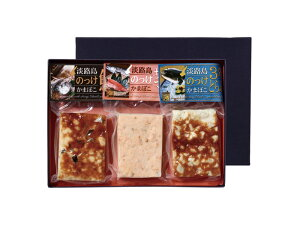 【ふるさと納税】淡路島のっけかまぼこ+淡路牛 すき焼き用 肩ロース 1kg