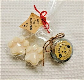 【ふるさと納税】犬用肉球クリーム&Pure わんderful soap Sセット