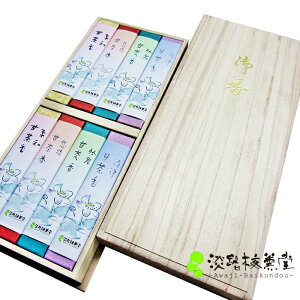 【ふるさと納税】淡路梅薫堂の甘茶香(弐)桐箱入お線香(お香)