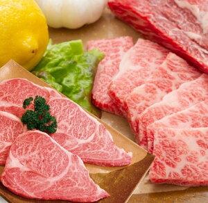 【ふるさと納税】淡路ビーフ極ロースステーキ&極焼肉セット2kg