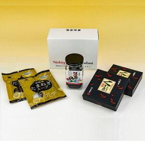 【ふるさと納税】淡路島からの贈り物! 3点セット!<いかなごくぎ煮・味付けのり・玉ねぎスープ>
