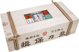 【ふるさと納税】AA6 揖保乃糸 特級品6kg