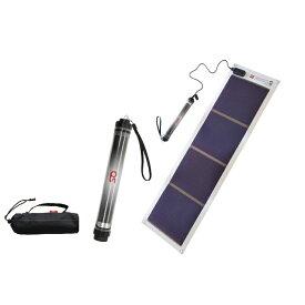 【ふるさと納税】AG5 どこでも発電 ソーラーシートチャージャー10Wと防水LEDチャージャー