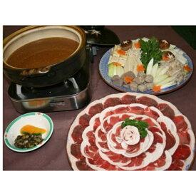 【ふるさと納税】F3 ぼたん鍋用猪肉セット
