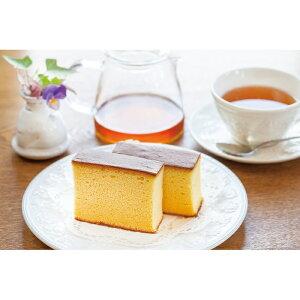 【ふるさと納税】31-N6 百花蜜カステラと酒カステラ