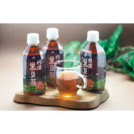 【ふるさと納税】P5 丹波黒豆茶