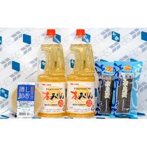 【ふるさと納税】酒粕屋さんの奈良漬けと本みりん、しお酒粕のセット 【発酵食品・調味料】